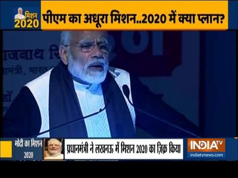 PM Modi unveils Vajpayee's statue in Lucknow on his 95th birth anniversary