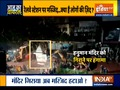 Aaj Ka Viral: There is a mosque at Delhi Railway Station.. what is the reality?