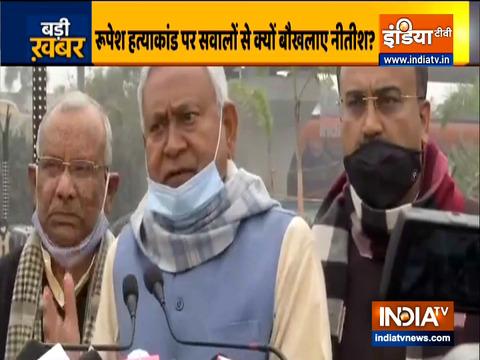 Rupesh murder case: Nitish Kumar loses cool during press meet, snaps at journalists