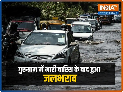 Heavy rain lashes Gurugram, leads to water-logging in several parts