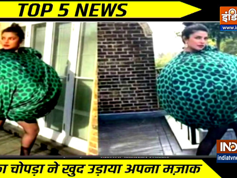 Top 5 News: Priyanka Chopra shares orb dress memes, says 'thanks for making my day guys'