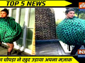 Top 5 News: Priyanka Chopra shares orb dress memes, says 'thanks for making my day guys'