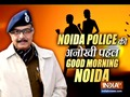 Noida Police launches new trust-building initiative to connect with people