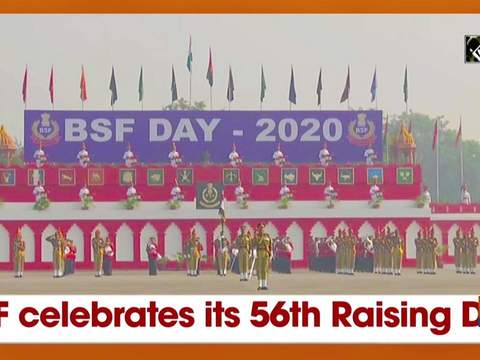 BSF celebrates its 56th Raising Day