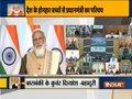 PM Modi interacts with Pradhan Mantri Rashtriya Bal Puraskar awardees