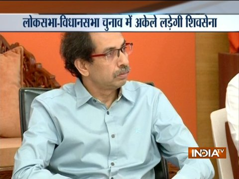 Shiv Sena decides to part ways with BJP and fight Lok Sabha elections alone