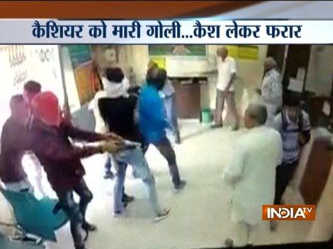 दिल्ली के खैरा चावला इलाके में कॉरपोरेशन बैंक में हुई डकैती, कैशियर की गोली मारकर हत्या
