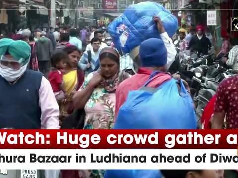 Watch: Huge crowd gather at Chura Bazaar in Ludhiana ahead of Diwali