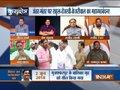 India TV show Kurukeshtra on Aug 4: Debate on Muzaffarpur shelter home rape case