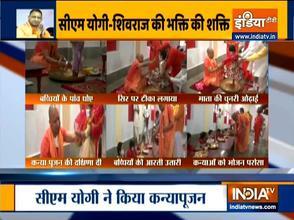 यूपी के सीएम योगी आदित्यनाथ ने गोरखनाथ मंदिर में किया 'कन्या पूजन'