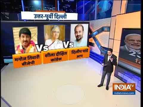 कुरुक्षेत्र | लोकसभा चुनाव: दिल्ली की 7 सीटों पर कौन मारेगा बाज़ी?