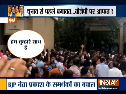 Maharashtra polls: Conflicts over BJP's ticket distribution