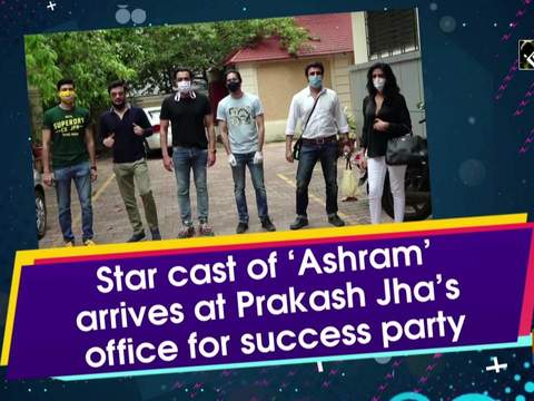 Star cast of 'Ashram' arrives at Prakash Jha's office for success party