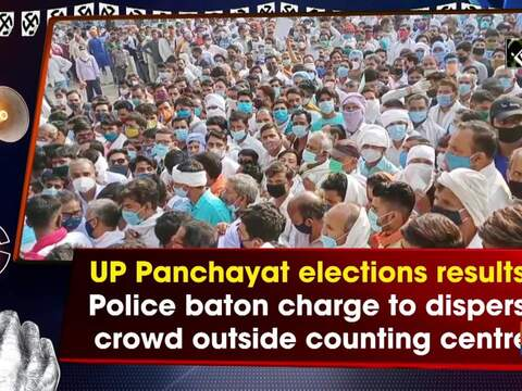 UP Panchayat elections results: Police baton charge to disperse crowd outside counting centre