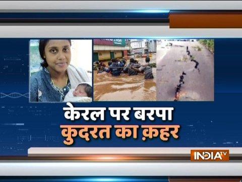 केरल में बाढ़ से जन-जीवन प्रभावित, लोगों के रेस्क्यू के लिए NDRF की 43 टीमों को लगाया गया