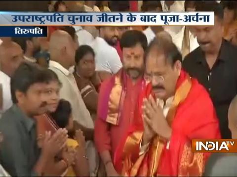 Vice President elect Venkaiah Naidu visits Tirumala's Venkateswara Temple in today