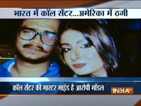 मुंबई में पुलिस ने पकड़ा फर्ज़ी कॉल सेंटर, आरोपी मॉडल फ़रार