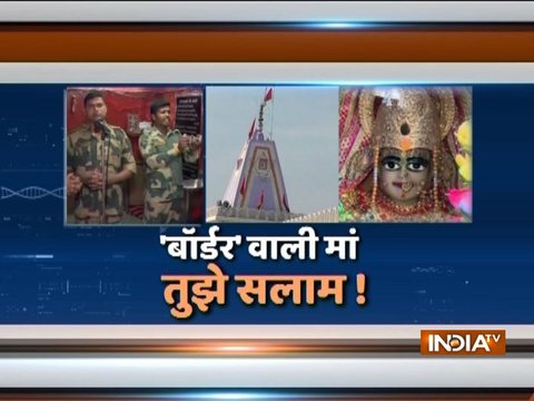 India TV special report on Tanot Mata Temple in Jaisalmer, Rajasthan