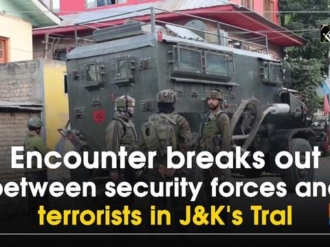 Encounter breaks out between security forces and terrorists in JandK's Tral