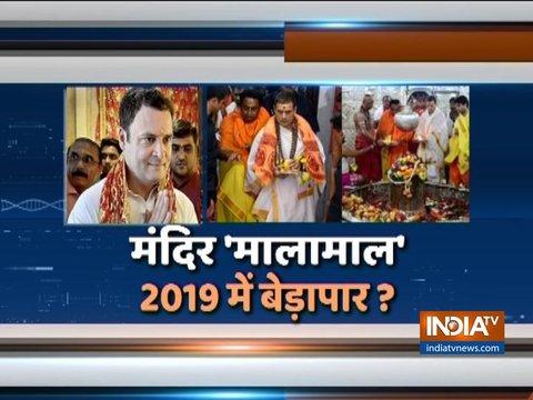 2019 के लिए राहुल गांधी का मंदिर निर्माण?
