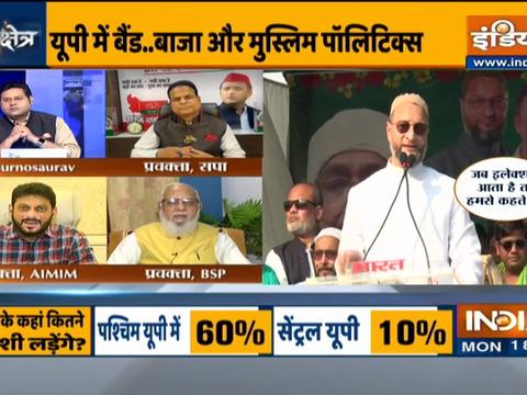 Kurukshetra : UP में चुनाव और ओवैसी का मुस्लिम दांव!