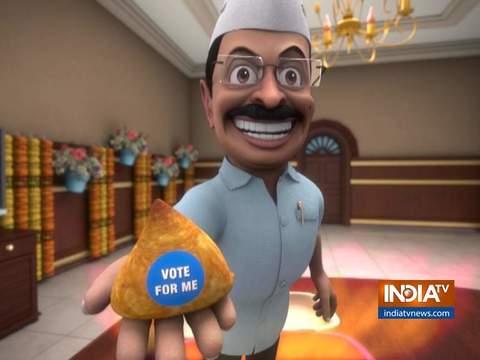 OMG: क्या अरविंद केजरीवाल के एक और कार्यकाल के लिए तैयार है दिल्ली?