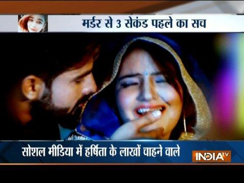 Aaj Ka Viral: Murder mystery of Harshita Dahiya