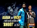 Karan Johar talks about his ghost experience at Bhoot trailer launch