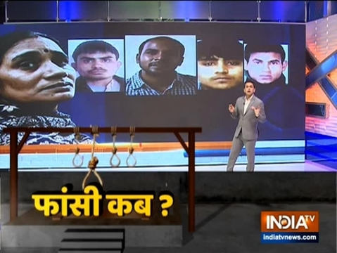 When Will Nirbhaya Get Justice? | Special Report