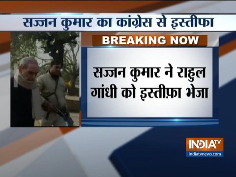 सज्जन कुमार ने छोड़ी कांग्रेस सदस्यता, राहुल गांधी को भेजा त्यागपत्र