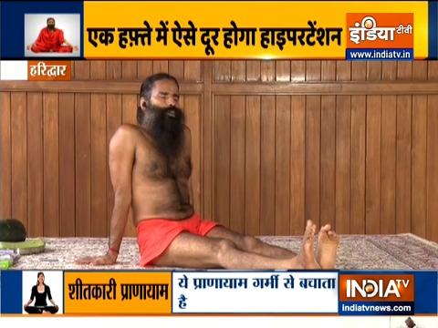 हाइपरटेंशन से छुटकारा दिलाने के लिए स्वामी रामदेव ने बताए योगासन और प्राणायाम, जल्द होगा फायदा
