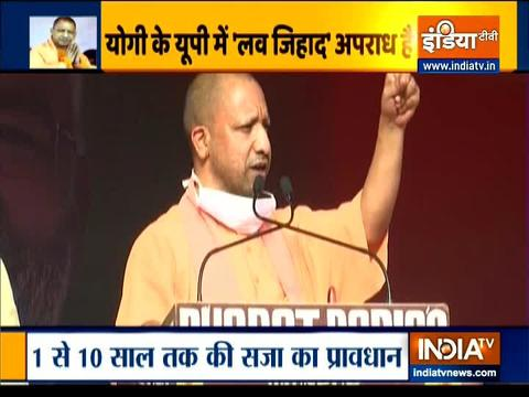 UP: Yogi Adityanath govt approves law against love Jihad
