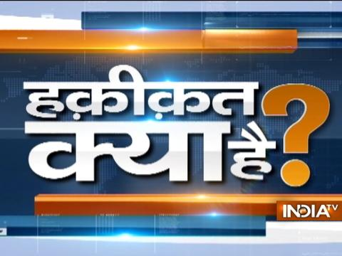 Haqiqat Kya Hai: Vande Mataram controversy now erupts in in Maharashtra Assembly