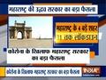 Exclusive: Mumbai, Pune, Nagpur, Pimpri-Chinchwad go into lockdown after spread of Coronavirus