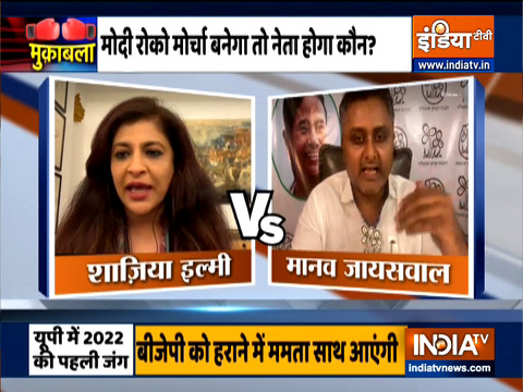 Muqabla: Mamata Banerjee hints at building Anti-Modi front as she meets Sonia Gandhi in Delhi