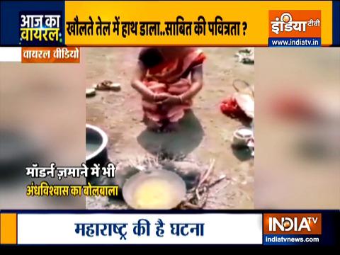 Aaj Ka Viral| Woman made to take 'agnipariksha' to prove loyalty to husband