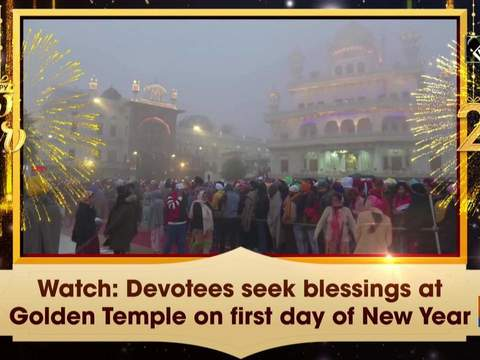 Watch: Devotees seek blessings at Golden Temple on first day of New Year
