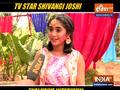 Know Yeh Rishta Kya Kehlata Hai actress Shivangi Joshi's Holi plans
