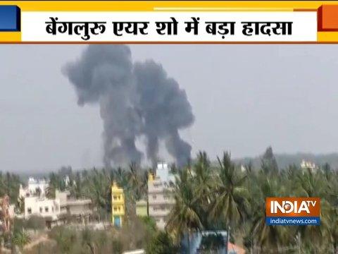 बेंगलुरू एयरशो में बड़ा हादसा, एयरशो के दौरान दो सूर्य किरण विमान टकराए