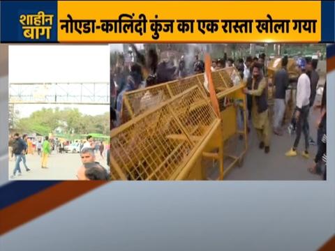 वीडियो: नोएडा-कालिंदी कुंज का एक रास्ता खोला गया