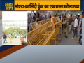 Noida-Kalindi Kunj road opens for traffic after two months of Shaheen Bagh protest