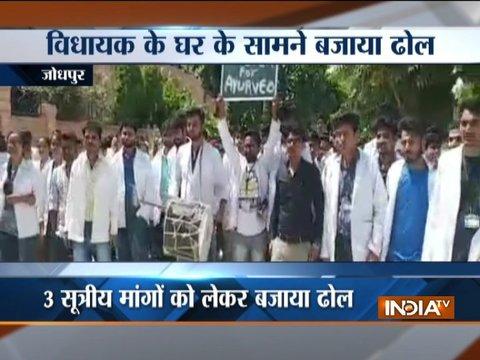 जोधपुर: आयुर्वेद विश्वविद्यालय के छात्रों ने विधायक के घर ढोल बजा किया प्रदर्शन