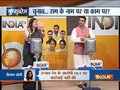 Kurukshetra: Will it be Modi Vs Rahul in 2019 Lok Sabha Elections?