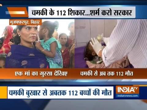 मुजफ्फरपुर में AES से मरने वालों की संख्या बढ़कर 112