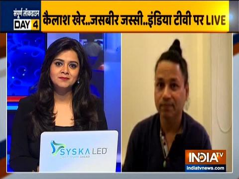 Singer Kailash Kher told the importance of social distancing