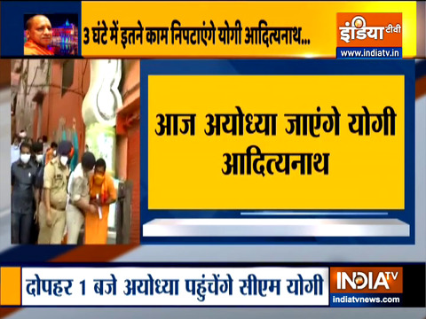 Ayodhya: CM Yogi Adityanth to visit Ramlala to inspect development work