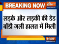 Body of a boy and girl recovered in Delhi's Tilak Nagar