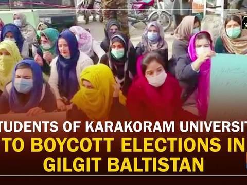 Students of Karakoram University to boycott elections in Gilgit Baltistan