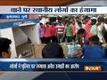 Angry mob set police station on fire after truck mows down bikers in Bulandshahr