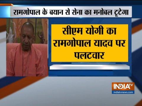समाजवादी पार्टी नेता रामगोपाल यादव के पुलवामा हमले पर दिए बयान पर योगी का पलटवार